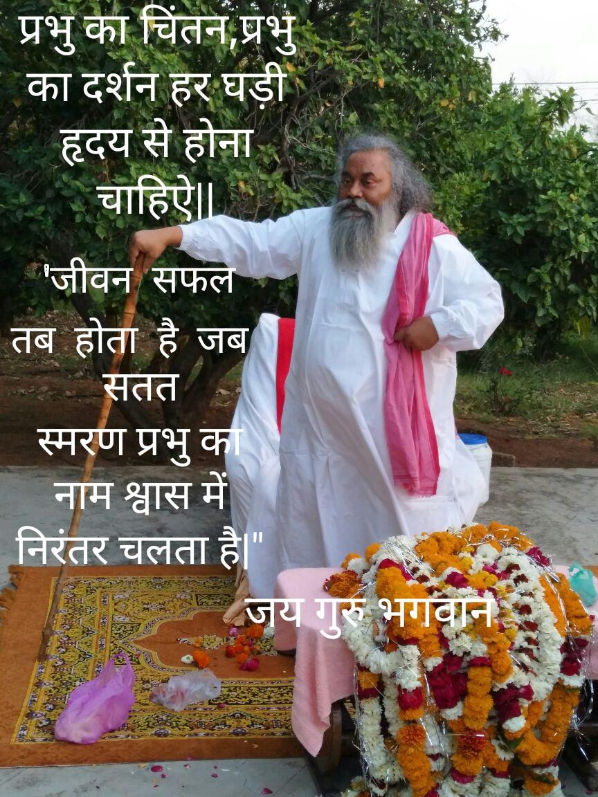 Photo maharaj ji
