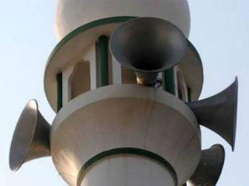 चीन : हुओलोंग हुई प्रांत में शिकायत के बाद प्रशासन ने ३०० मस्जिदों पर लगे १००० लाउडस्पीकर्स निकाले!