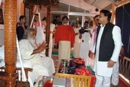 CM Akhilesh Yadav at Ashram