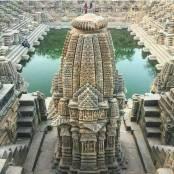 सूर्य मंदिर मोधेरा (गुजरात )