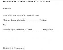 high court judgement of Geeta