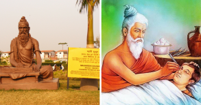 15 SCIENTISTS OF ANCIENT INDIA