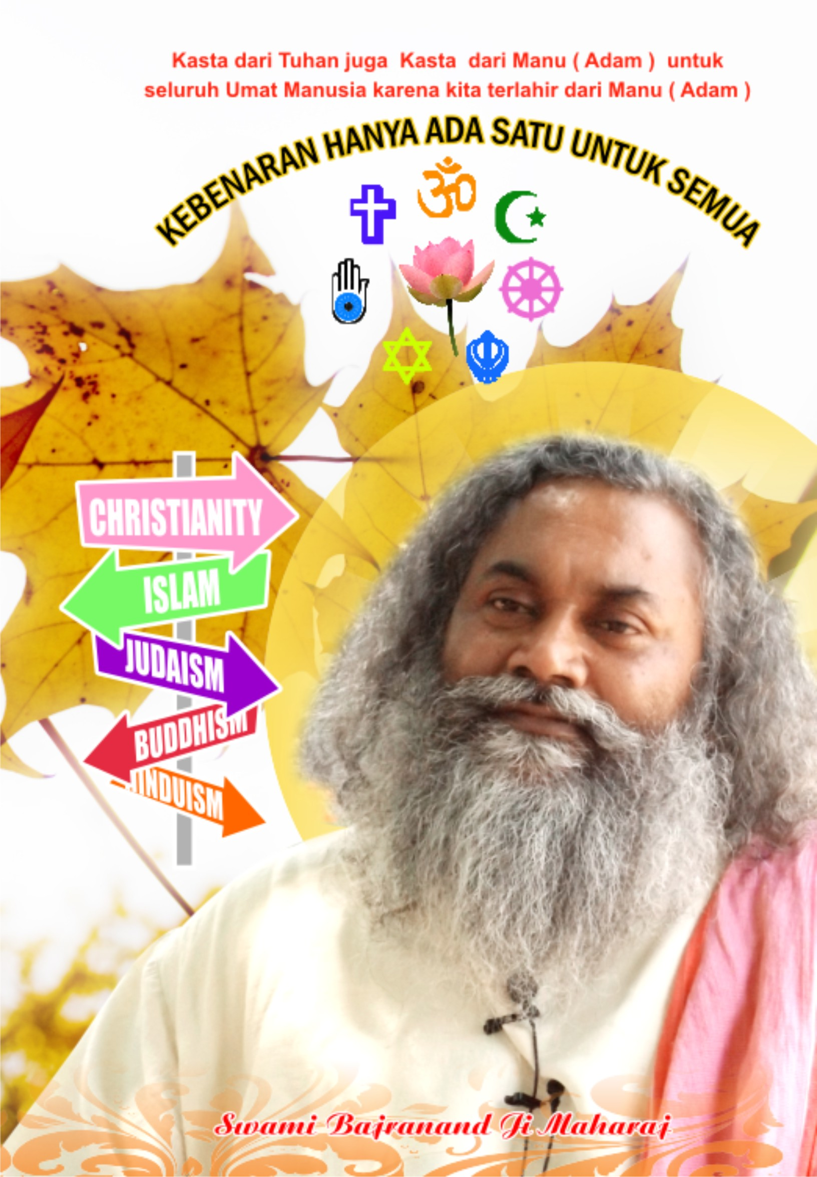 Dharm is one for All