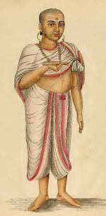 The Woman who gave Birth to Twelve Castes